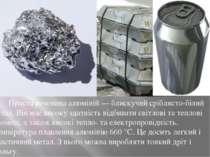 Проста речовина алюміній — блискучий сріблясто-білий метал. Він має високу зд...