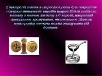 Електроліз також використовують для покриття поверхні металевих виробів шаром...