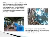 У 1892 році почала свою діяльність Ніагарська енергетична компанія. Її інвест...