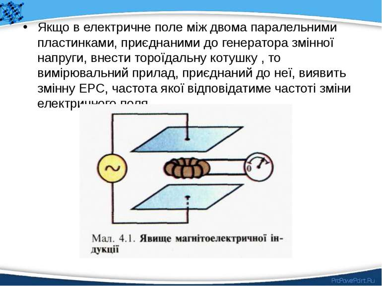 Якщо в електричне поле між двома паралельними пластинками, приєднаними до ген...