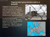 Факти про Чорнобиль Радіоактивні дощі випали навіть в Ірландії Недаремно ця к...