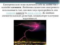 Електричне коло може включати в себе як лінійні так і нелінійні елементи. Лін...