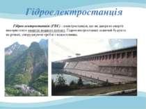Гідроелектростанція Гідроелектростанція (ГЕС)-електростанція, що як джерело...