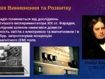 Історія Виникнення та Розвитку Історія радіо починається від досліджень найви...