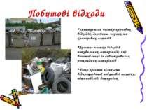 Побутові відходи зменшується частка харчових відходів, деревини, чорних та ко...
