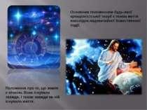 Основним положенням будь-якої креаціоністської теорії є поява життя внаслідок...