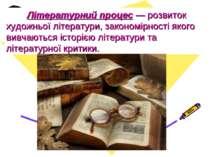 Літературний процес — розвиток художньої літератури, закономірності якого вив...