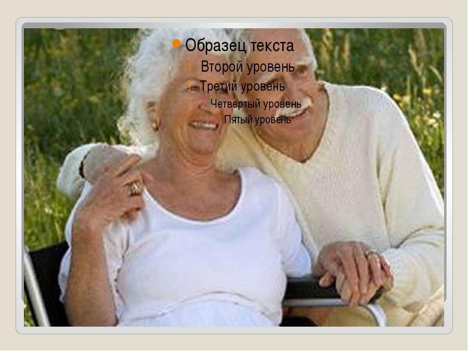 Частное пожилых женщин 14 фотография