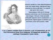 Шевченко напам'ять знав вірші Міцкевича, читав свої перші вірші, присвячені Я...