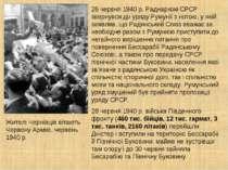 Жителі Чернівців вітають Червону Армію, червень 1940 р. 26 червня 1940 р. Рад...