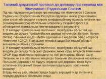 Таємний додатковий протокол до договору про ненапад між Німеччиною і Радянськ...
