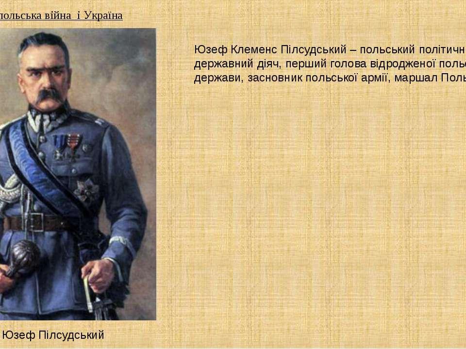 Юзеф Пілсудський 4. Радянсько-польська війна і Україна Юзеф Клеменс Пілсудськ...