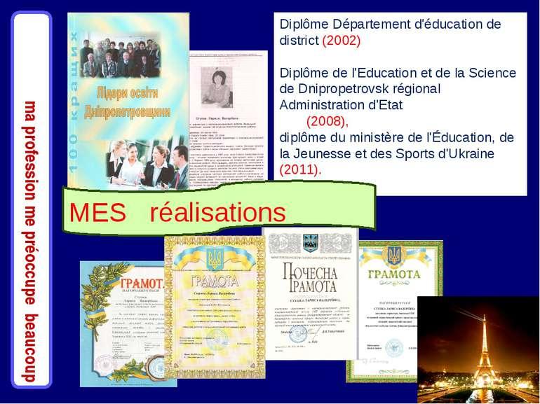 Diplôme Département d'éducation de district (2002) Diplôme de l'Education et ...