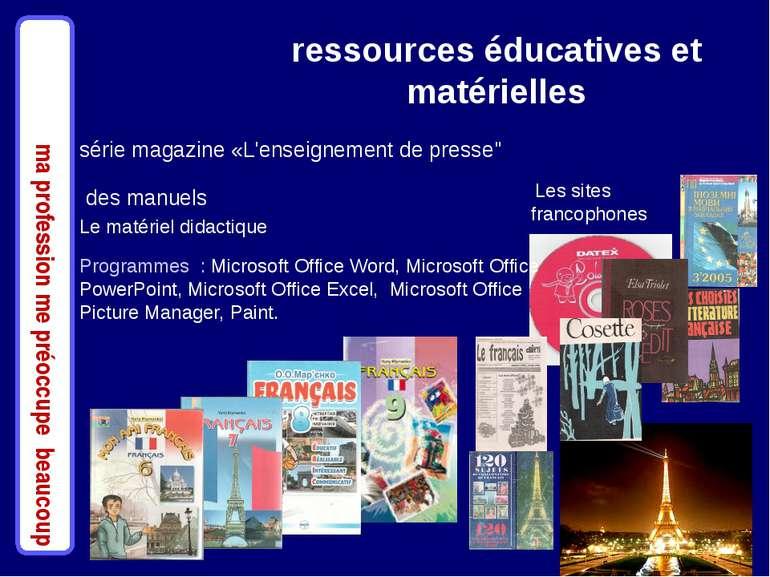 ma profession me préoccupe beaucoup ressources éducatives et matérielles séri...