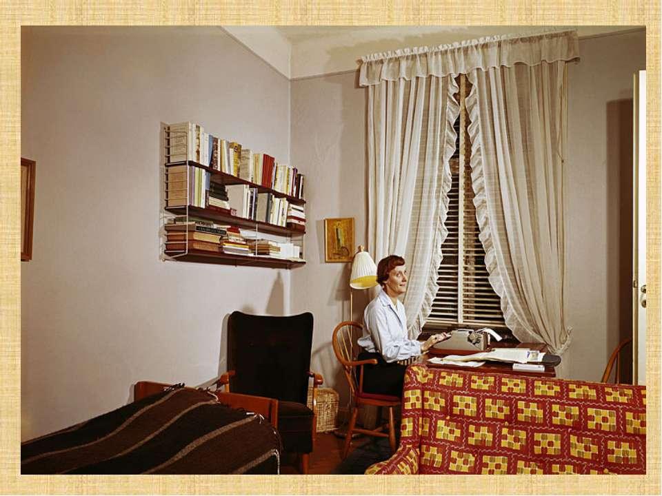 Першою книгою А. Ліндрен стала казкова повість про рудоволосу дівчинку з надз...