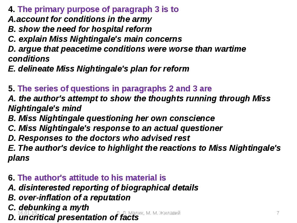 4.The primary purpose of paragraph 3 is to account for conditions in the arm...