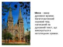 Меса – жанр духовної музики; багаточастинний хоровий твір, написаний на духов...