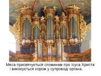 Меса присвячується споминам про Ісуса Христа і виконується хором у супроводі ...