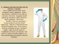 5. Правила техніки безпеки під час роботи з лугами. Луги є їдкими речовинами:...