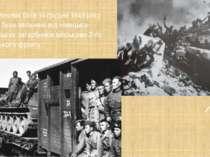 Після запеклих боїв 14 грудня 1943 року Черкаси були звільнені від німецько-ф...