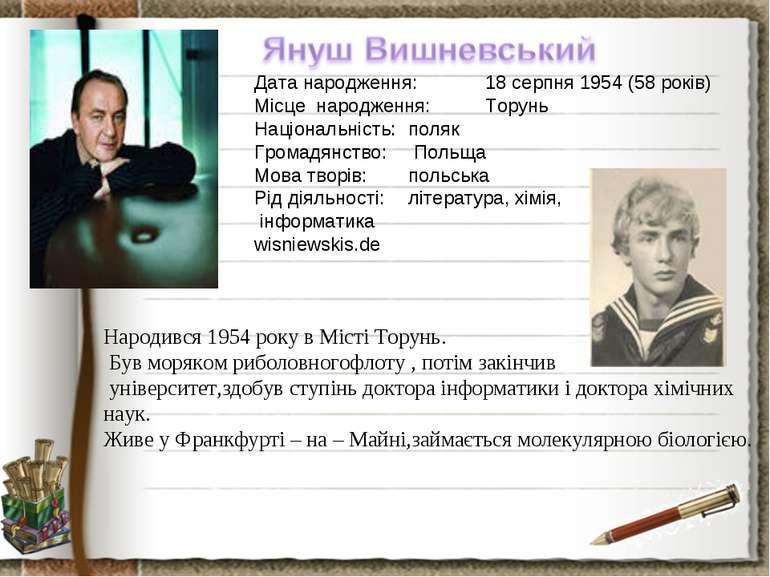 Дата народження: 18 серпня 1954 (58 років) Місце народження: Торунь Національ...