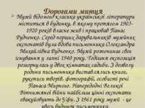 Дорогами митця Музей відомого класика української літератури міститься в буди...
