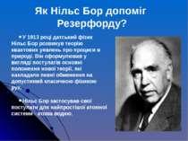 У 1913 році датський фізик Нільс Бор розвинув теорію квантових уявлень про пр...
