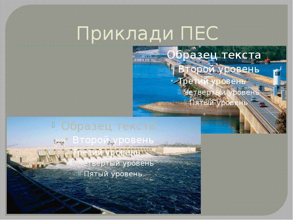 """Література і посилання """"Географія 10 клас"""" Паламарчук Л.Б. www.wikipedia.ru w..."""