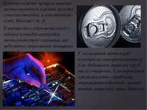 Електрохімічні процеси широко застосовуються в різних галузях сучасної технік...