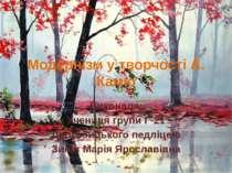 Модернізм у творчості А. Камю Виконала: Учениця групи Г-21 Дрогобицького педл...
