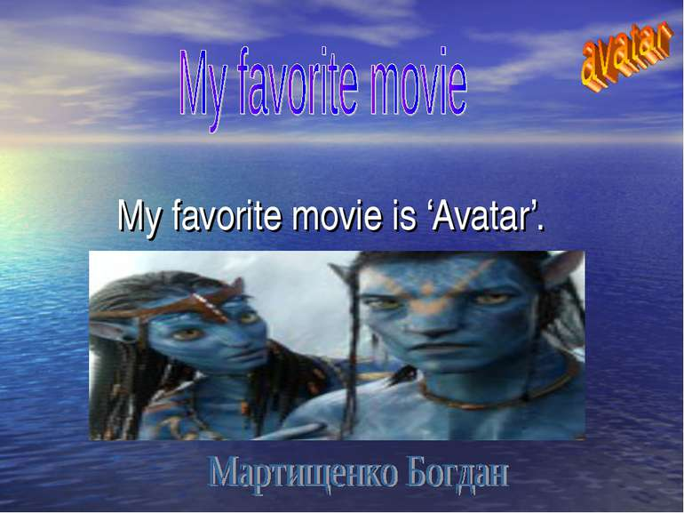 My favorite movie is 'Avatar'.