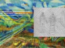 Оп-арт За допомогою взаємозв'язків між геометричними відносинами і кольором (...
