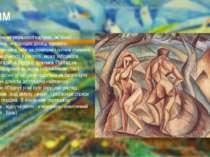 Кубізм Перелом у розумінні реальності картини , як ілюзії дійсності. Картина ...
