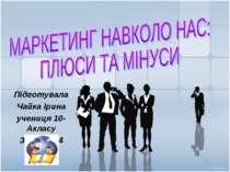 Підготувала Чайка Ірина учениця 10-Акласу ЗОШ № 24