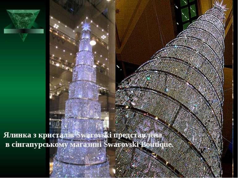 Ялинка з кристалів Swarovski представлена в сінгапурському магазині Swarovski...