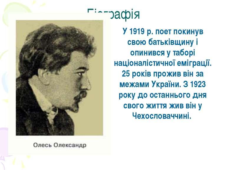 Біографія У 1919 р. поет покинув свою батьківщину і опинився у таборі націона...