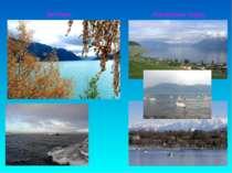 Веттерн Женевське озеро