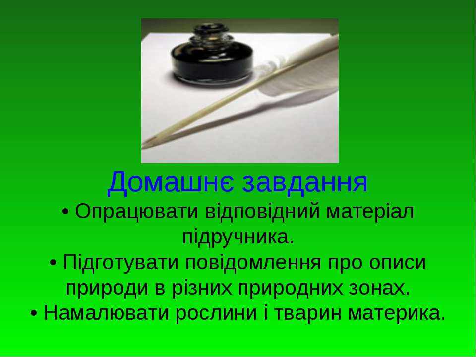 Энциклопедия комнатных растений Обсуждение на