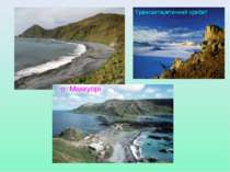 о. Маккуорі Трансантарктичний хребет