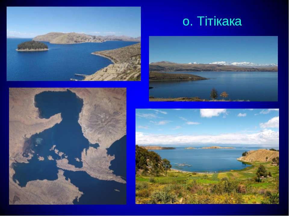 о. Тітікака