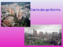 Санта-фе-де-Богота