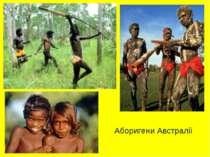 Аборигени Австралії
