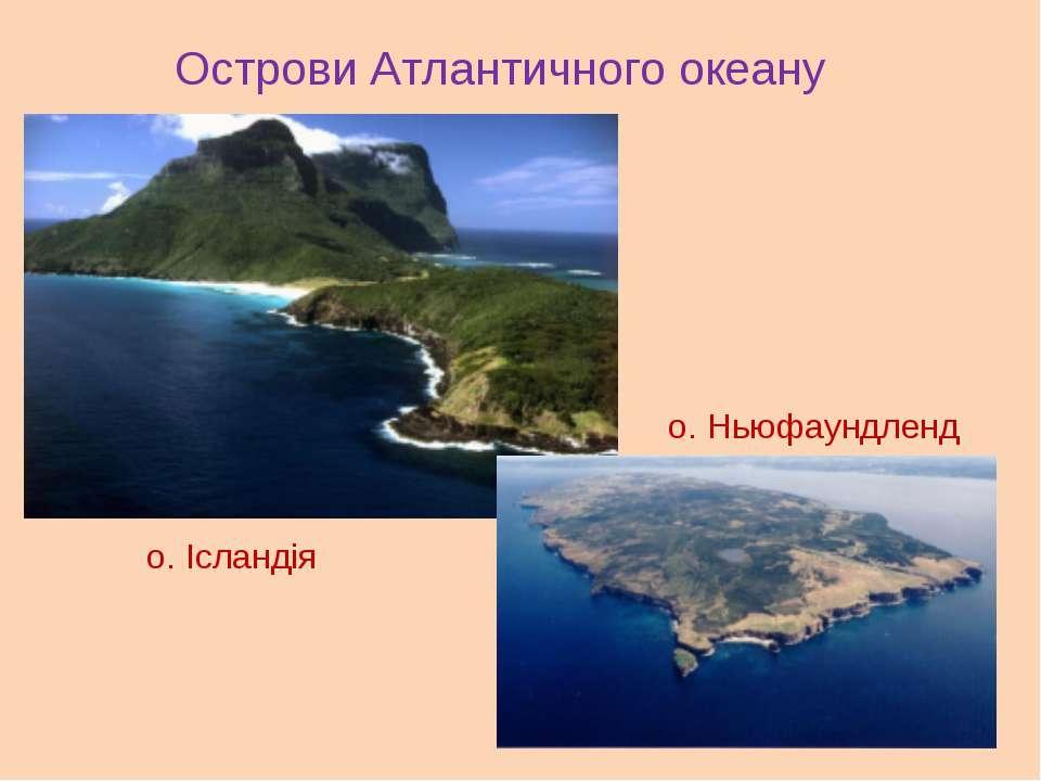 Острови Атлантичного океану о. Ісландія о. Ньюфаундленд