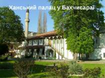 Ханський палац у Бахчисараї Free Powerpoint Templates Page *