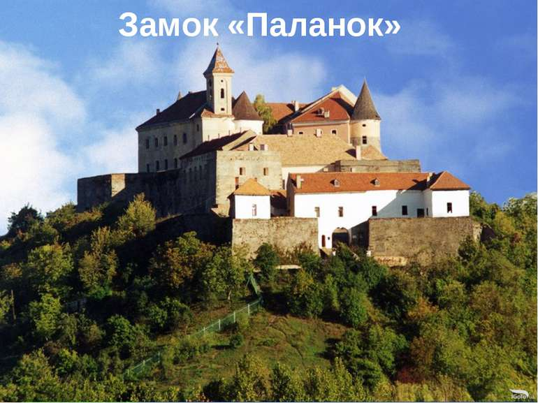 Замок «Паланок» Free Powerpoint Templates Page *