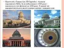 Капітолій у Гавані (ісп. El Capitolio) - будівля парламенту Куби, була побудо...
