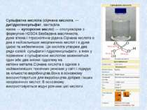 Сульфатна кислота(сірчана кислота,— дигідрогенсульфат, застаріла назва—ку...