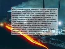 Кольорова металургія, навпаки, є галуззю спеціалізації в більшості країн регі...