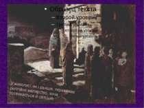 У живописі, як і раніше, переважає релігійне малярство, хоча розвивається й с...
