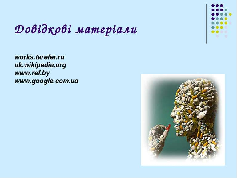 Довідкові матеріали works.tarefer.ru uk.wikipedia.org www.ref.by www.google.c...